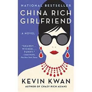 chinarichgirlfriend